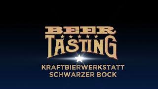 Schwarzer Bock von Kraftbierwerkstatt | proBIER.TV – Craft Beer Review #1044 [4K]