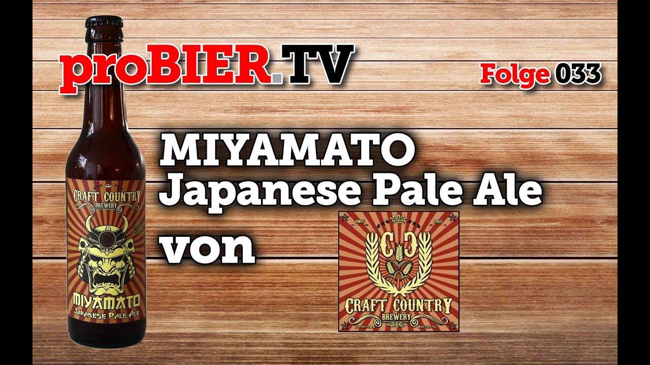 Es gibt Reis Baby! Miyamato – Japanese Pale Ale