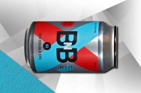 1365-Brewheart-BnB-Web
